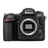 Nikon D500 Body 單機身(公司貨)-送SONY XQD 64GB 記憶卡+專屬電池+清潔組+保護貼