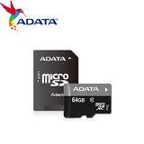 威剛 ADATA 64GB Premier microSDHC UHS-I U1 Class10-附SD轉卡