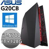 【ASUS】G20CB-0051A670GXT【暗夜男爵】(i7-6700/8G*2/1TB+128G SSD/GTX960 2G/WIN10) 獨顯電競電腦