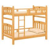【顛覆設計】利亨3.5尺檜木色雙層床(不含床墊)