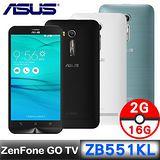 ASUS 華碩 ZenFone GO TV ZB551KL 2G/16G 行動電視 智慧型手機(黑/白/藍) 【送原廠側掀皮套+保貼+筆型觸控筆】