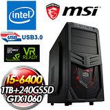 msi微星B150平台【亞岱爾III】(I5-6400/GTX1060 GamingX 6G/1TB HDD+240G SSD)高效電競電腦