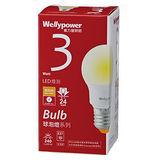威力盟LED3W燈泡黃光