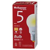 威力盟LED5W燈泡黃光