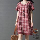 【Maya 名媛】(m~2xl)棉麻料 復古文藝方磚格紋 圓領短袖連衣裙-2色