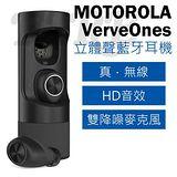 Motorola VerveOnes 真無線藍牙耳機 雙降噪麥克風 紅外線感應啟動 12小時音樂播放 HD音效