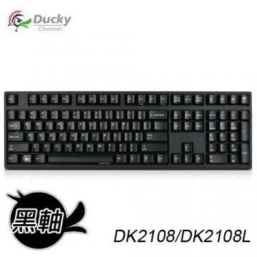 Ducky 創傑 DK2108 DK2108L 黑軸 ABS鍵帽 PCB雙層 中文版 機械式鍵盤 全新公司貨