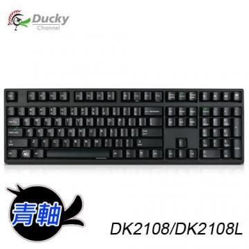Ducky 創傑 DK2108 DK2108L 青軸 ABS鍵帽 PCB雙層 中文版 機械式鍵盤 全新公司貨