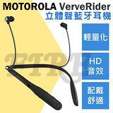 Motorola VerveRider 立體聲藍牙耳機 12小時音樂播放 內建麥克風 45公尺連線距離 輕量配戴舒適