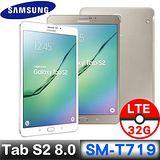 SAMSUNG 三星 Galaxy Tab S2 8.0 8吋LTE 八核心平板 3G 32GB(SM-T719) 金/白【送9H鋼化玻璃貼】