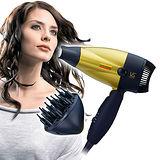 【VS沙宣】1300瓦特陶瓷摺疊吹風機 VS157RDRW