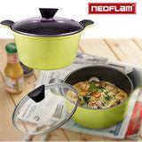【NEOFLAM】Venn系列頂級陶瓷不沾湯鍋 24cm黃色
