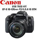 CANON EOS 750D 18-135mm STM (公司貨) -送32G+專用鋰電池+座充+UV保護鏡+保護貼