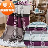 J-bedtime【優雅嫚花】柔絲絨雙人四件式被套床包組