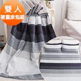 J-bedtime【白黑條紋】柔絲絨雙人四件式被套床包組