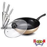 【固鋼】黃金陶瓷不沾鍋具炒鍋2件組(附不鏽鋼刀3刀組)