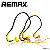 『REMAX』RM-S15 線控運動耳機
