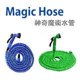 MAGIC HOSE 22.5M多功能伸縮水管(MH-75)