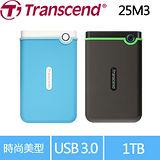 Transcend 創見 STOREJET 25M3 1TB 2.5吋 外接行動硬碟 (SJ25M3/SJ25M3B)