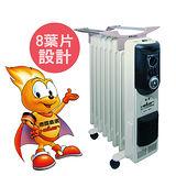 HELLER 德國製 8葉片電暖器KE-208TF