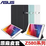 ASUS 華碩原廠ZenPad S 8.0 Z580 可折式多功能平板皮套 黑色【送保護貼】