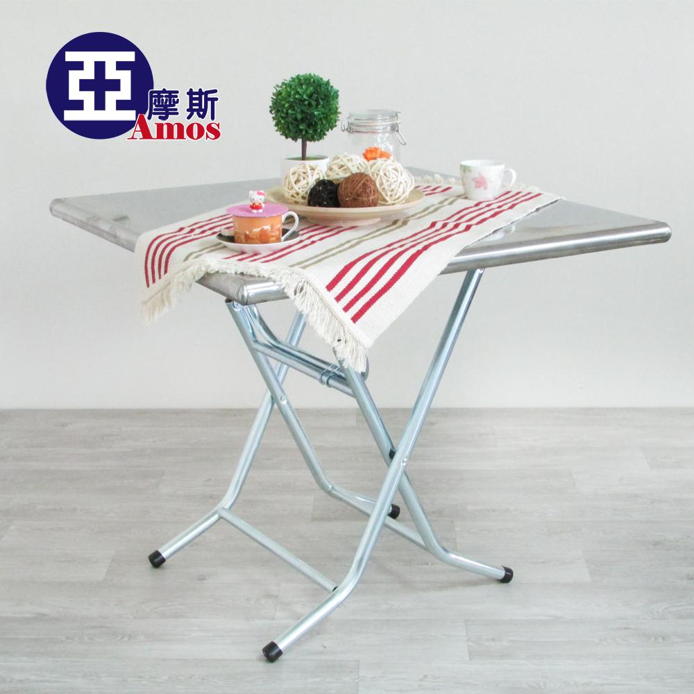 【Amos】古早味長方形高腳摺疊鐵桌