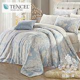 【AGAPE亞加‧貝】《獨家私花-聽見幸福》天絲雙人加大6尺八件式鋪棉兩用被床罩組