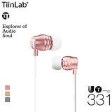 【TiinLab】Universe of TFAT UT 全域系列 - UT331(玫瑰金)