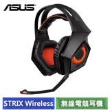 ASUS 華碩 梟鷹 ROG Strix Wireless 電競耳機-【送ASUS CERBERUS 電競滑鼠 (送完為止)】