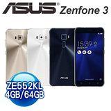 ASUS 華碩 ZenFone 3 5.5吋FHD ZE552KL 4G/64G八核心智慧手機(寶藍/黑/金) 【加碼送保護貼】