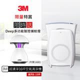 3M Ultra Clean超濾淨空氣清淨機-16坪(大坪數專用)送 奇美14吋DC扇