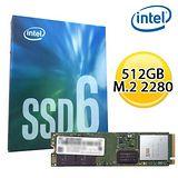 Intel SSD 600p 512GB M.2 PCI-e 2280 SSD 固態硬碟