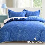 《HOYACASA動感旋律》單人三件式純棉兩用被床包組(天絲入棉30%)