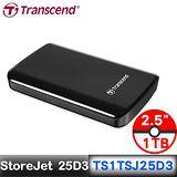 Transcend 創見StoreJet 25D3 1TB 外接硬碟 黑色TS1TSJ25D3 【送創見外接硬碟包】