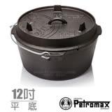 【德國 Petromax】熱賣新款 DUTCH OVEN 免開鍋 魔法調理鑄鐵荷蘭鍋具(12吋加大/平底)上蓋煎盤/電磁爐可用/燒烤湯鍋(可搭焚火台) FT9-T