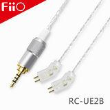 FiiO RC-UE2B 羅技UE 2.5mm平衡線