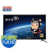 HERAN禾聯 43型 IPS硬板高畫質絕美LED液晶顯示器+視訊盒 HC-43DA2
