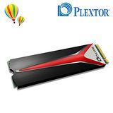 PLEXTOR M8PeG 512GB NVMe M.2 2280 SSD 固態硬碟 (PX-512M8PeG)