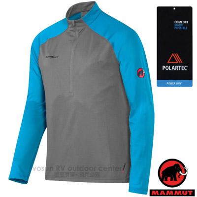 【瑞士 MAMMUT 長毛象】男新款 Atacazo Lt Zip Pull 彈性半開襟立領上衣/07850-0093 鈦金/大西洋藍