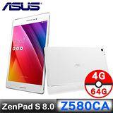 ASUS ZenPad S 8.0 Z580CA 8吋四核平板 WiFi版 64G (黑/白色) 【送專用皮套+保護貼】