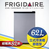 美國富及第Frigidaire 62L桌上型立式冷凍櫃 節能型 銀黑色 FRT-0623MZU (福利品)