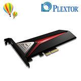 PLEXTOR M8PeY 512GB NVMe 協定 PCIe Gen3 x4 SSD 固態硬碟 (PX-512M8PeY)