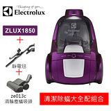 【 Electrolux伊萊克斯】 輕巧靈活集塵盒吸塵器ZLUX1850+ze013c塵蟎吸頭+kit4c靜電毯(c/p值最高清潔除塵蟎組合)
