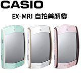 CASIO EX-MR1 自拍美顏相機 (中文平輸) -送32G+專用鋰電池+座充+讀卡機+小腳架+保護貼+清潔組