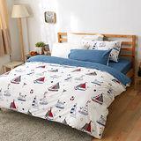 美夢元素 台灣製天鵝絨 快樂啟航 雙人四件式床包被套組