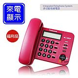 Panasonic 國際牌來電顯示有線電話機 KX-TS560 (沉穩紅/福利品)