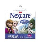 3M Nexcare 舒適繃 卡通系列(冰雪奇緣)20片包-CP520F