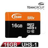 Team 十銓科技 16GB 500X MicroSDHC UHS-I 高速記憶卡(附轉卡)