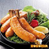 【極鮮配】米其林10入帶骨德式香腸 (750g±10%/1包10入*1包)(任選)