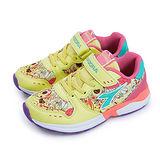 【中童】DIADORA 輕量避震慢跑鞋 亮麗炫彩系列 黃粉綠 3083